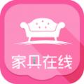 家具在线logo图标