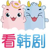 韩剧大全logo图标