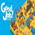 Good Joblogo图标