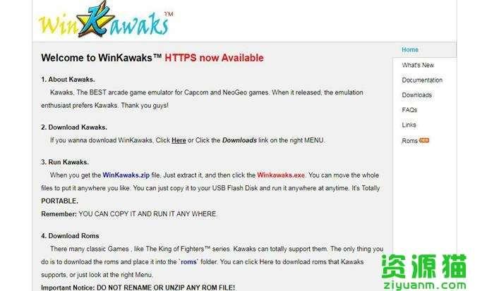 WinKawaks模拟器
