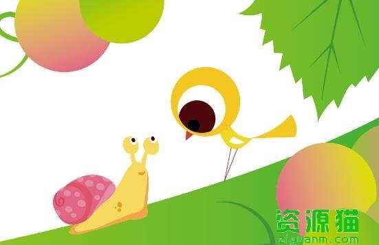 蝸牛與黃鸝鳥簡譜