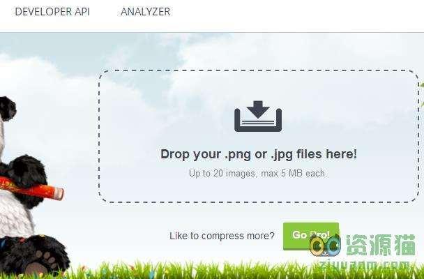 TinyPNG线上图片压缩工具