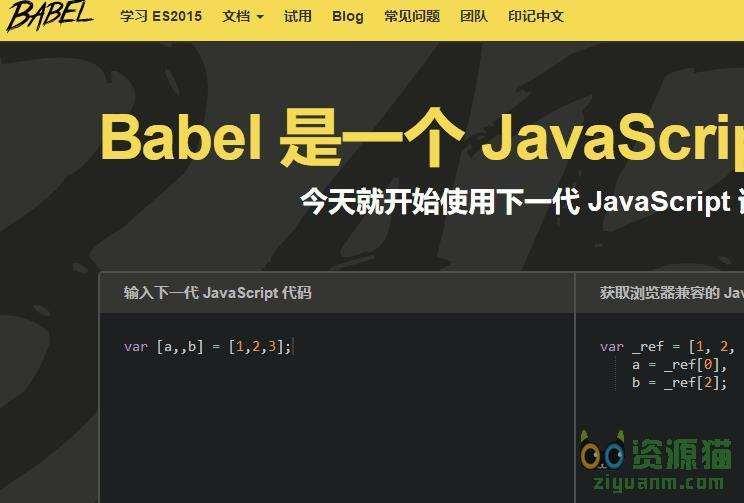 Babel中文网