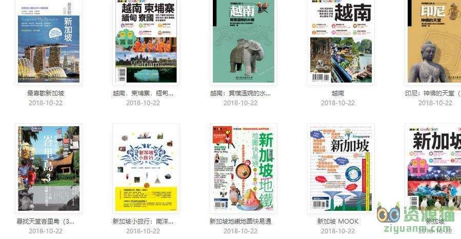 ZCOM电子杂志 - 高清PDF杂志网站