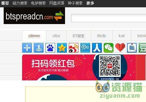 btspread search截图