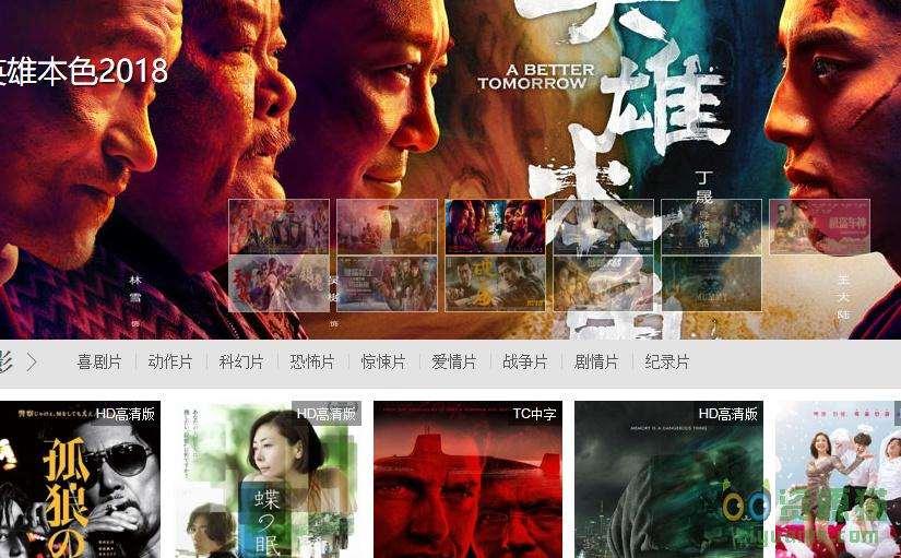 九州电影网