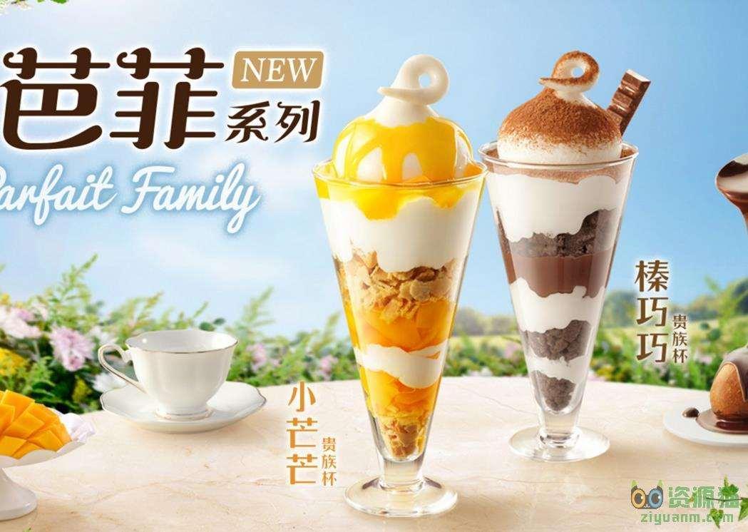 DQ冰雪皇后中文网站