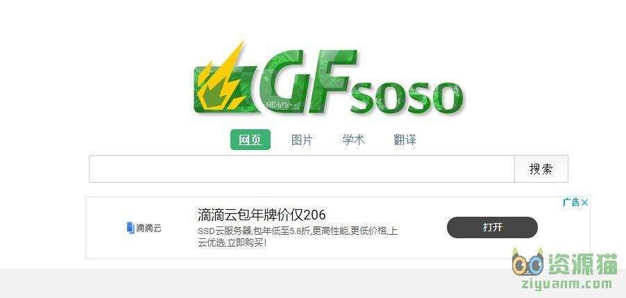 九尾searchsearch(谷粉searchsearch)