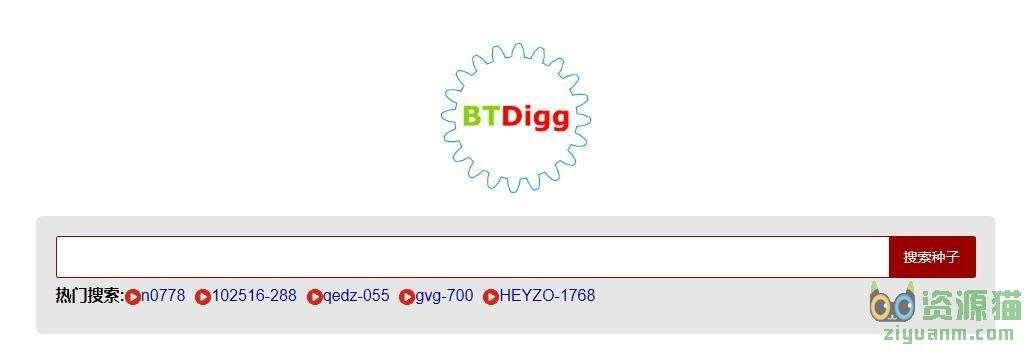 btdigg - p2p种子搜索器
