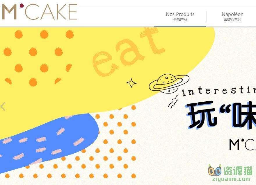 mcake蛋糕网