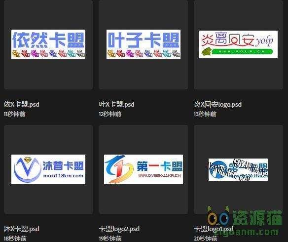 大量网站LOGO源码PSD分享