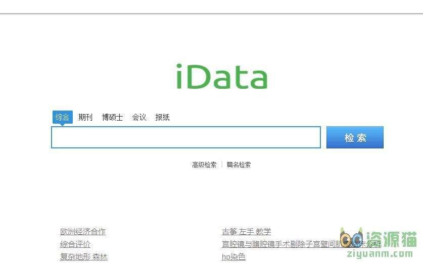 iData-知識檢索