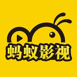蚂蚁影视logo图标