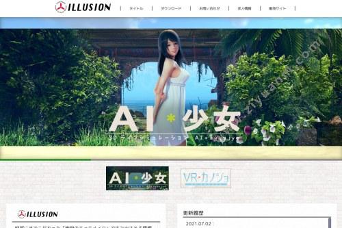 illusion(i社游戏)