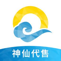 神仙代售logo图标