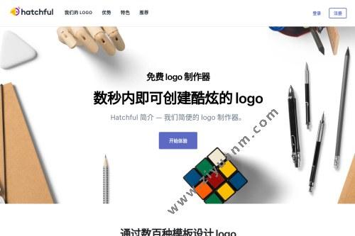 logo在线设计生成器