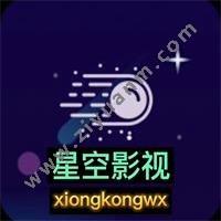 星空影视logo图标