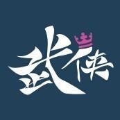 wuxiaworldlogo图标