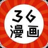 36漫画logo图标