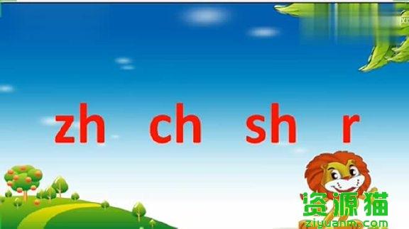 平舌音和翘舌音有哪些?孩子傻傻分不清!