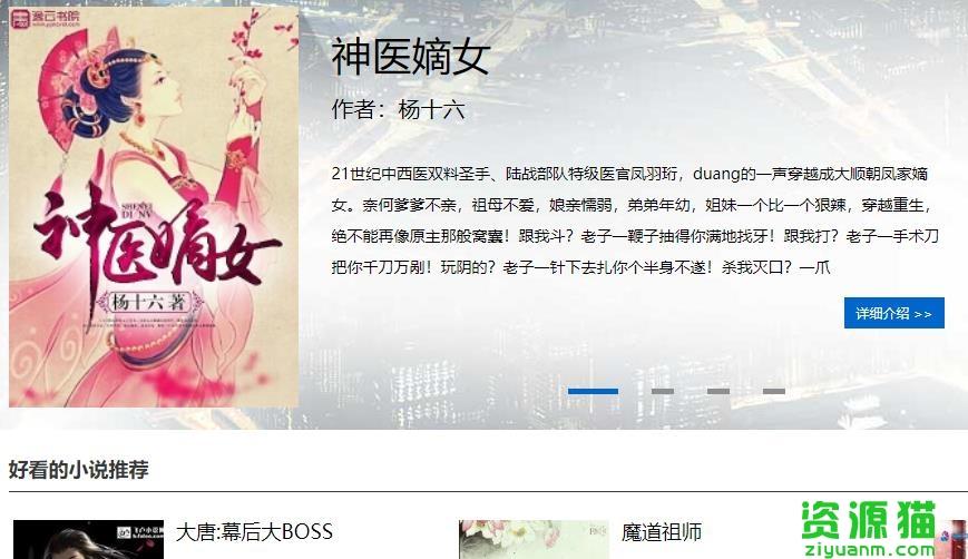 22中文网