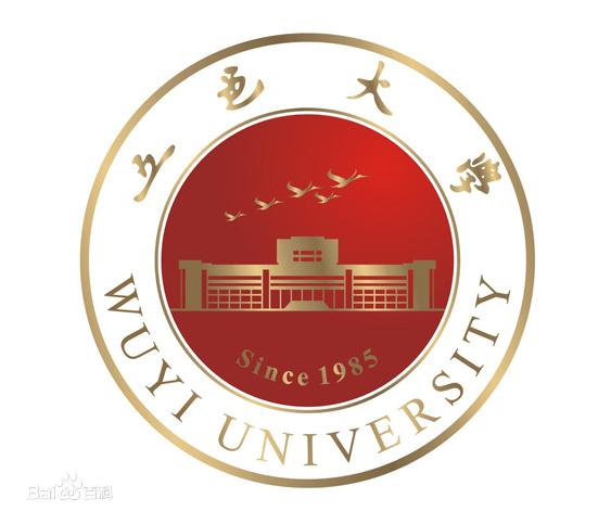 五邑大學教務處