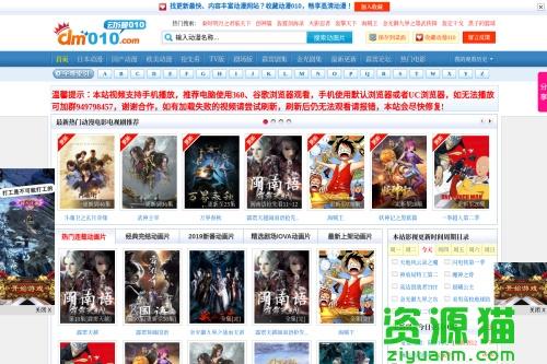 霹靂中文網