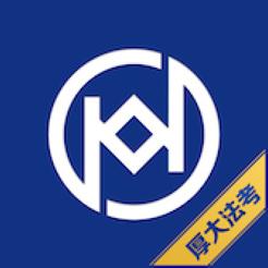 厚大法考logo图标