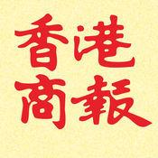 香港商报logo图标