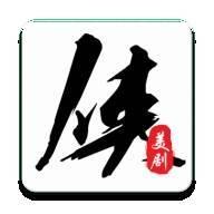 美剧侠logo图标
