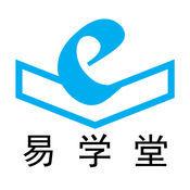易学堂logo图标
