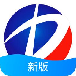 垫江论坛网