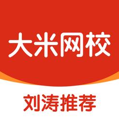 大米网校logo图标