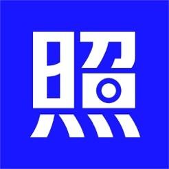 最美证件照logo图标