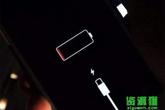 手机充电哪种方式更合适