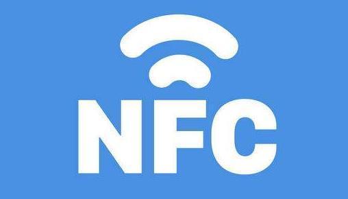 nfc功能是什么意思