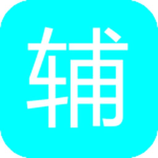 辅助岛logo图标