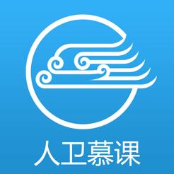 人卫慕课logo图标