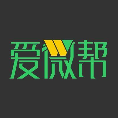 爱微帮logo图标