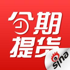 新浪分期logo图标