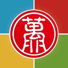 无限宝logo图标