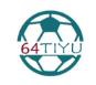 64體育logo圖標