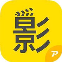 皮皮電影網logo圖標