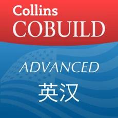 柯林斯詞典logo圖標