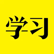 好好学习logo图标