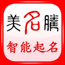 美名腾logo图标