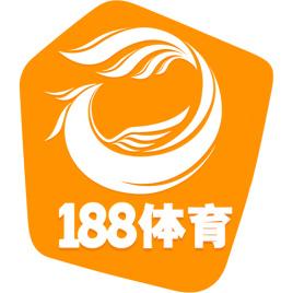 188体育
