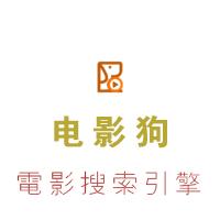 filmsearch索引擎logo图标