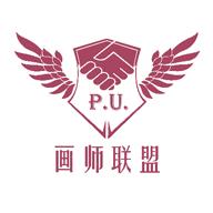 画师联盟logo图标