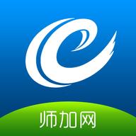 师加网logo图标